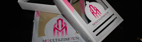 PACKAGING 2013 AL MOULTAZIMOUN 