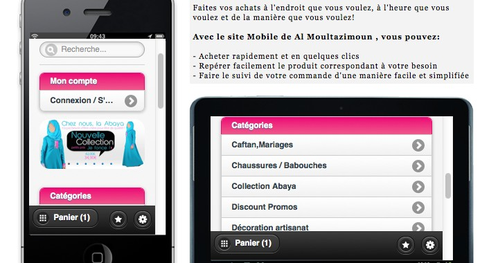 AL MOULTAZIMOUN: LE SITE MOBILE, SUR VOTRE iphone, ipad, android