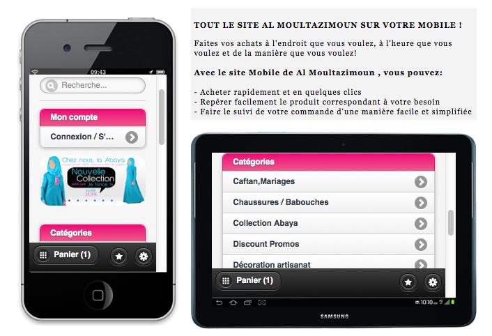 version-mobile-almoultazimoun