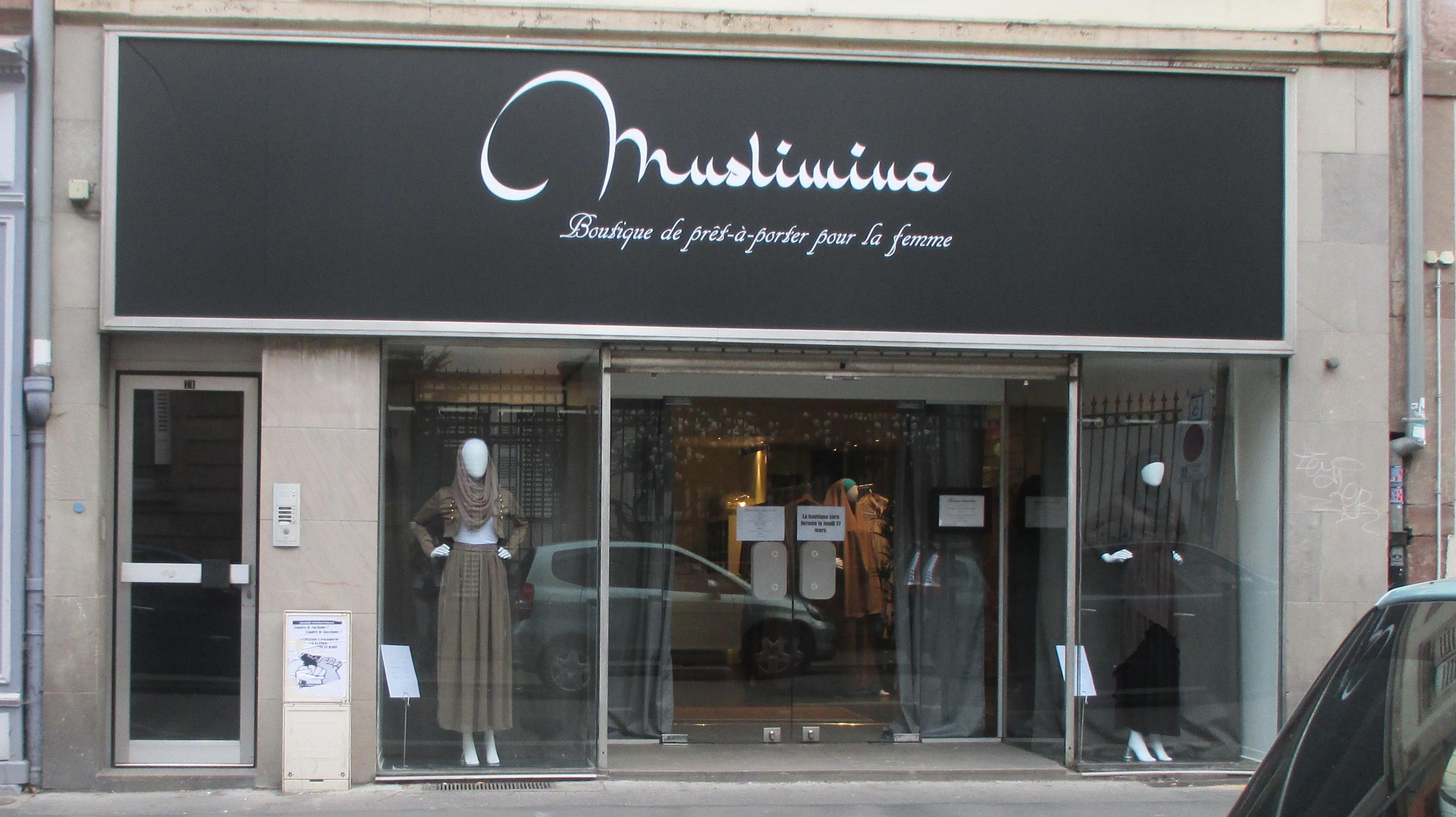 Boutique muslimina al moultazimoun le blog for Un boutique