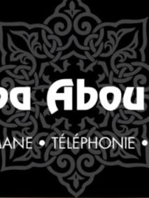 logoabouayyoub