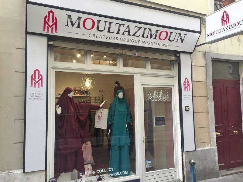 Moultazimoun : 2 bis rue Vaucouleurs, 75011, Paris